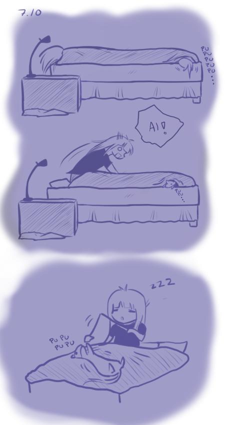 aamut2